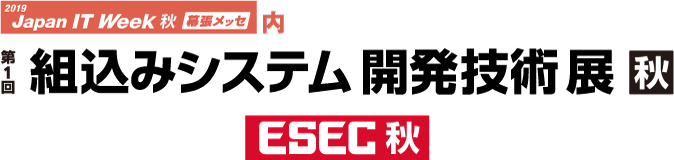 ESEC2019秋logo